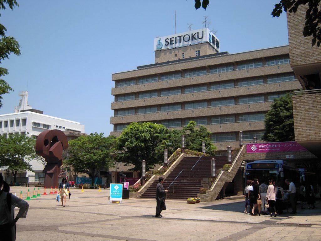 NEWS | 聖徳大学・聖徳大学短期...
