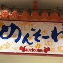 ミニオープンキャンパス【那覇会場】を開催しました。